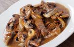 Свинина с вешенками, тушеная в духовке и на сковороде: рецепты грибных блюд