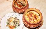 Жульены с мясом и грибами в горшочках: рецепты приготовления сытных блюд