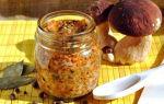 Икра из белых грибов: рецепты приготовления с фото и видео, как делать через мясорубку