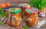 Баклажаны с фасолью на зиму — простой пошаговый рецепт