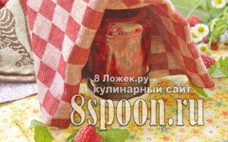Малина в собственном соку с сахаром на зиму — простой и вкусный рецепт с пошаговыми фото