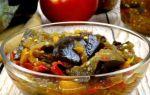 Икра баклажанная на зиму по-армянски — рецепт с фото пошагово