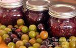 Варенье из винограда с косточками на зиму — 5 простых рецептов с фото пошагово