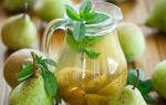 Компот из груш на зиму — 54 рецепта простых и вкусных с пошаговыми фото
