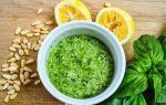 Аджика из петрушки на зиму — простой пошаговый рецепт
