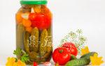 Ассорти помидоры с огурцами на зиму с лимонной кислотой — пошаговый рецепт с фото