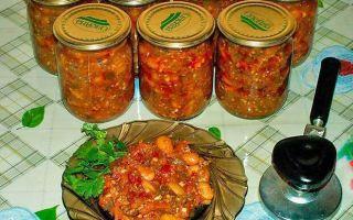 Салат с фасолью на зиму — 5 очень вкусных рецептов с фото пошагово