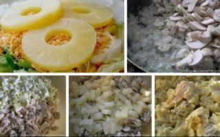 Салаты с ананасами, шампиньонами и курицей: фото и рецепты приготовления вкусных домашних закусок