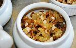 Грибные жульены со сметаной: фото и рецепты жульенов из курицы и грибов со сметаной