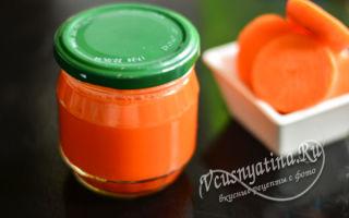 Морковный сок через соковыжималку на зиму — простой пошаговый рецепт