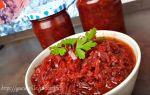 Салат на зиму из свеклы — 5 очень вкусных рецептов с фото пошагово