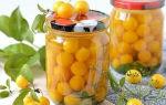 Компот из желтой алычи на зиму — простой пошаговый рецепт