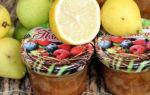 Варенье из груш пятиминутка на зиму — простой пошаговый рецепт