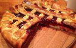 Пирог с белыми грибами: рецепт с фото слоеных и дрожжевых видов выпечки в домашних условиях