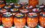 Фасоль с овощами пальчики оближешь на зиму — 5 рецептов с фото пошагово