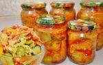 Салат Кубанский с капустой и перцем болгарским на зиму — рецепт с пошаговыми фото