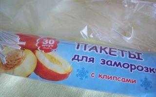 Баклажаны в морозилку на зиму — рецепт с пошаговыми фото