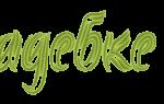 Баклажаны маринованные на зиму — простой пошаговый рецепт