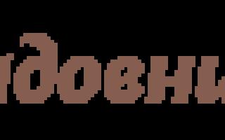 Маринованная рядовка тополевая на зиму — рецепт с пошаговыми фото