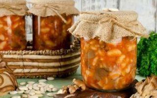 Салат с фасолью, помидорами и болгарским перцем на зиму — простой рецепт от автора пошагово