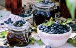 Варенье из черники на зиму — пошаговый рецепт с фото