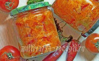 Салат Кубанский без стерилизации на зиму — рецепт приготовления с пошаговыми фото