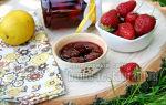 Клубника в сиропе на зиму — 51 рецепт заготовок с пошаговыми фото