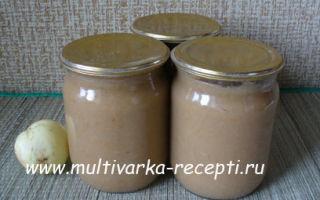 Яблочное пюре в мультиварке на зиму — простой пошаговый рецепт
