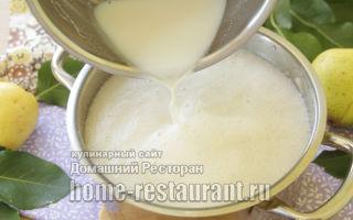 Пюре из груш со сгущенкой в мультиварке на зиму — пошаговый рецепт с фото