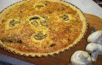 Открытые пироги с грибами: фото и рецепты пирогов с курицей, грибами, и другими начинками