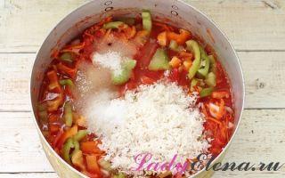 Салат из помидоров и риса на зиму — рецепт с пошаговыми фото