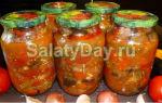 Салат из помидоров и кабачков на зиму — рецепт приготовления с пошаговыми фото
