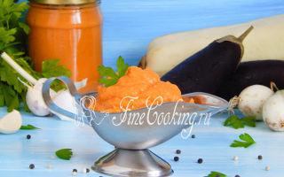 Закуска из кабачков и баклажанов на зиму — простой пошаговый рецепт