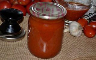 Помидоры с базиликом на зиму без уксуса — рецепт с пошаговыми фото