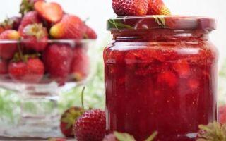 Джем из клубники с лимоном — рецепт на зиму с пошаговыми фото