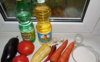 Салат из баклажанов, перца, помидоров и лука на зиму — пошаговый рецепт с фото