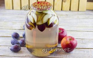 Компот из желтой сливы и яблок на зиму на 3 литровую банку — простой пошаговый рецепт