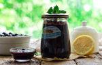 Джем из чёрной смородины с бадьяном и можжевельником на зиму — рецепт с пошаговыми фото