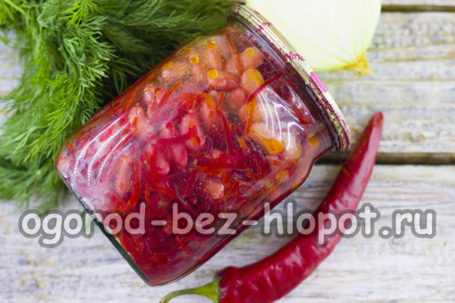 Салат из фасоли со свеклой на зиму - простой пошаговый рецепт
