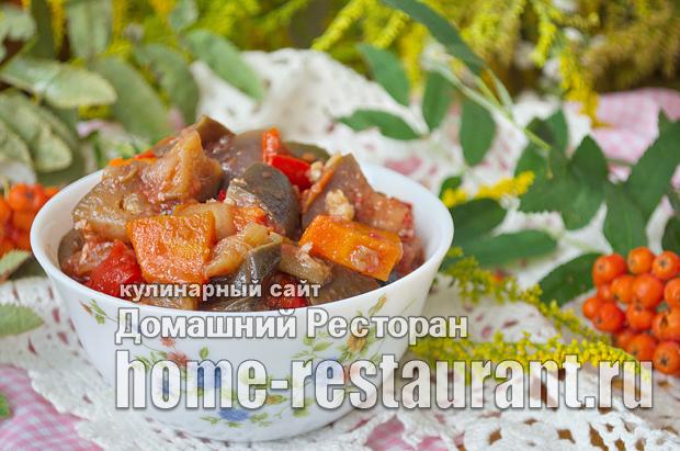 Соте из баклажанов кружочками на зиму - рецепт приготовления с пошаговыми фото