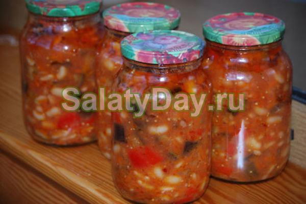 Салат с фасолью на зиму - простой и вкусный пошаговый рецепт