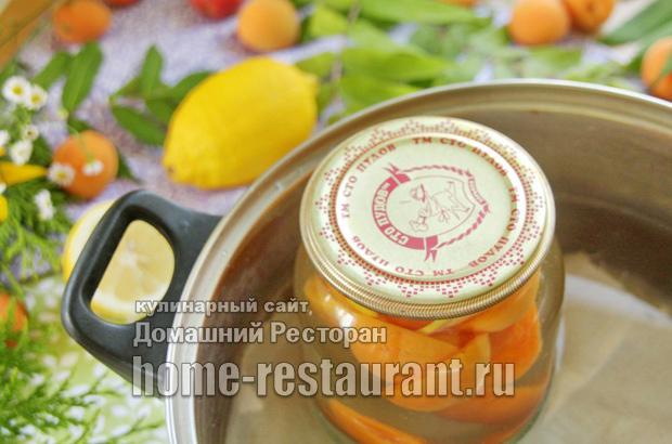 Компот из абрикосов, апельсина и лимона на зиму - простой пошаговый рецепт