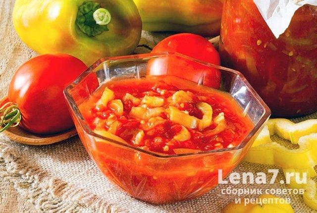 Салат из помидоров, болгарского перца и лука на зиму - рецепт приготовления с пошаговыми фото