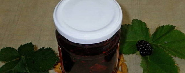 Ежевика на зиму - 38 рецептов лучших заготовок с пошаговыми фото