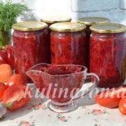 Салат на зиму с рисом и овощами - 5 рецептов с фото пошагово