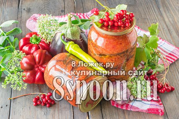 Баклажаны на зиму - 128 рецептов лучших заготовок из баклажанов с фото