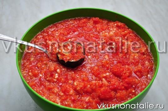 Баклажаны по-грузински на зиму - рецепт приготовления с пошаговыми фото