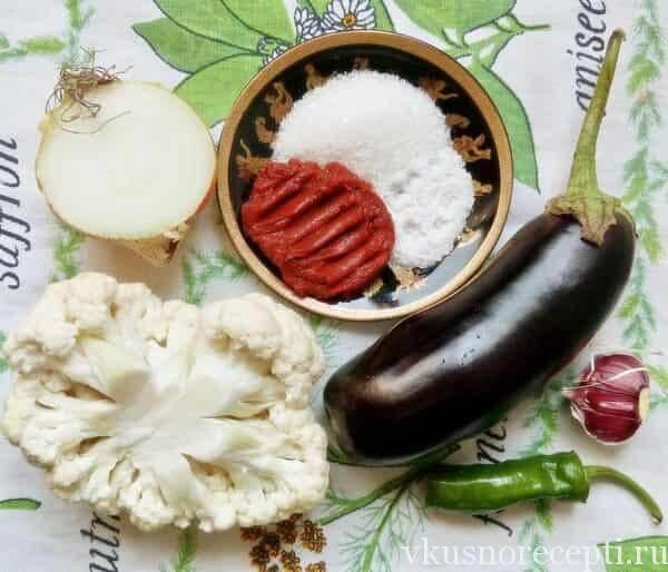 Салат из баклажанов и цветной капусты на зиму - рецепт с фото пошагово
