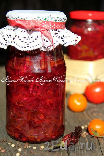 Салат из свеклы, помидоров и болгарского перца на зиму - простой пошаговый рецепт