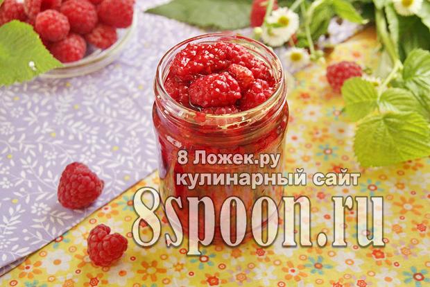 Малина в собственном соку с сахаром на зиму - простой и вкусный рецепт с пошаговыми фото